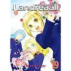 Landreaall 19巻 限定版 (IDコミックス ZERO-SUMコミックス)