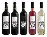 【Amazonバイヤー厳選】ボデガで飲み比べ、違いがわかるスペインワインがぶ飲み5本セット 750ml×5本