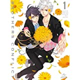 BROTHERS CONFLICT 第1巻【初回限定版Blu-ray】