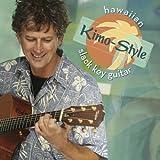 Hawaiian Slack Key Guitar: Kimo Style [Import, From US] / Jim Kimo West (CD - 2008)