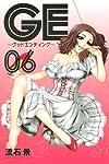 GE~グッドエンディング~(6) (少年マガジンコミックス)