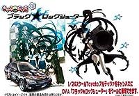 1/24 きゃらdeCAR~るシリーズ No.33 OVA「ブラック★ロックシューター」/Toyota アルテッツァ RS200