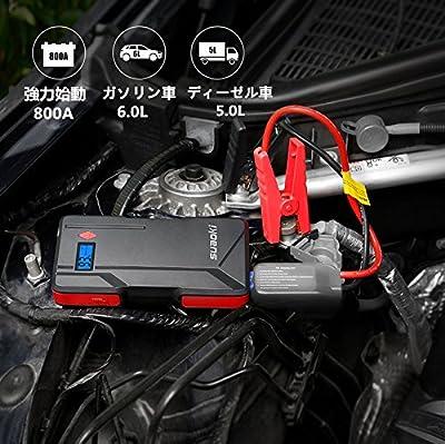 suaoki 改良版 ジャンプスターター 12V バッテリー充電器 大容量14595mAh 強力800A 一発でエンジンかかり 液晶画面表示 LED緊急ライト搭載 モバイルバッテリー スマホ タブレットなどへ急速充電 12ヶ月保証