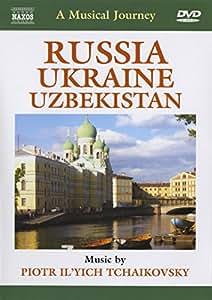 A Musical Journey: Russia/Ukraine/Uzbekistan [Import]
