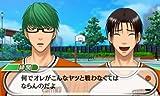 黒子のバスケ 勝利へのキセキ