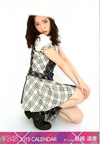 AKB48 2015 卓上カレンダー  購入特典 生写真 島崎 遥香