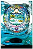 【ヘッドホンで聴けるスピーカー変換BOX付】【家庭用パチンコ機】CRスーパー海物語IN地中海MTB(ミドル) 循環有