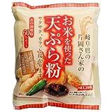 桜井食品 お米を使った天ぷら粉 200g×20袋