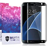 Zeroire®「30日間返金保障」Samsung Galaxy S7 Edge 3D全面保護ガラスフィルム Black ブラック ギャラクシーS7 エッジ au SCV33 docomo SC-02H ギャラクシーS7 エッジ(Galaxy S7 Edge Black)