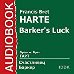 Barker's Luck [Russian Edition] | Francis Bret Harte
