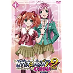 ���U���I�ƃo���p�C�A CAPU2 1 [DVD]