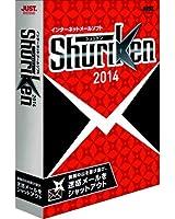 Shuriken 2014 通常版