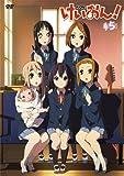 けいおん! 5 [DVD]