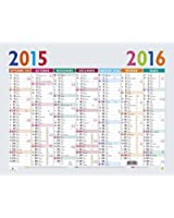 Exacompta 34210E Multicolore Calendrier Scolaire 430 X 335 mm Septembre 2015 à Septembre 2016