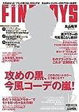 FINEBOYS (ファインボーイズ) 2014年 12月号