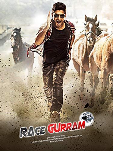 Race Gurram