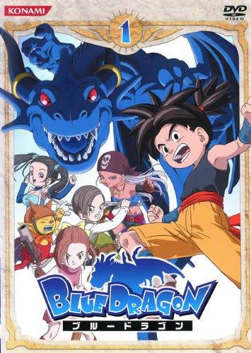 BLUE DRAGON ブルードラゴン  (全13巻) [マーケットプレイス DVDセット商品]