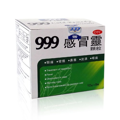 999 Cold Remedy granulaire 10g X 9 sacs
