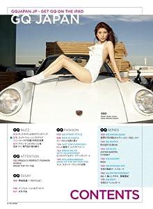 GQ JAPAN (ジーキュー ジャパン) 2012年 03月号