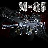 予備マガジン付き1/1スケール高性能アサルトライフル 電動ガン、ドットサイト搭載モデル M85エアガン