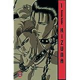"Kizuna, Band 1von ""Kazuma Kodaka"""