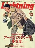 Lightning (ライトニング) 2016年 12 月号