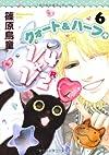 1/4×1/2(R) 6 (Nemuki+コミックス)