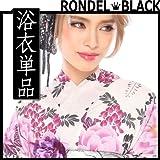 (ロンデルブラック)RONDEL-BLACK 着物ageha ブランド浴衣単品 牡丹 藤 花柄 白地 着付カタログ付