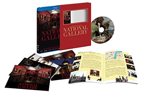 ナショナル・ギャラリー 英国の至宝【Blu-ray】(初回限定生産)