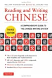 Reading and Writing Chinese: Third Edition (2,633 Chinese Characters and 5,000+ Compounds)