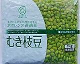 ホクレン 【国産】北海道産むき枝豆1kg×2