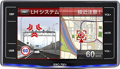 コムテック 超高感度GPSレーダー探知機 ZERO 700V