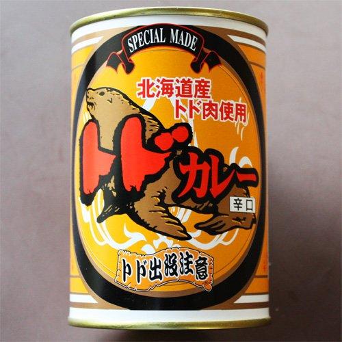 トドカレー【辛口】