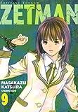 echange, troc Masakazu Katsura - Zetman, Tome 9 :