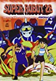 Super Robot 28 Box 02 (Eps 26-51) (5 Dvd)