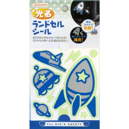 Shiny bag seal [blue]