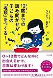 第30回読み聞かせ 『パパと絵本で遊ぼう!』 開催