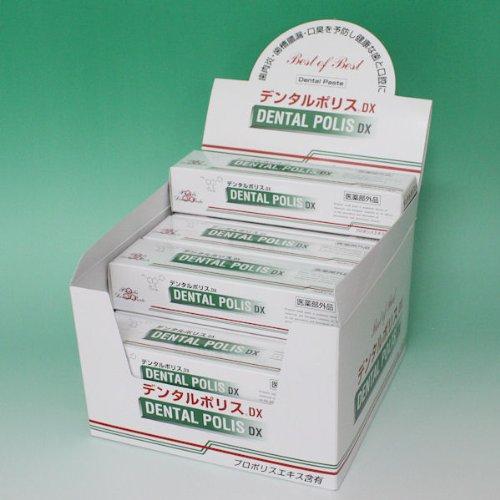 自然食品 薬用デンタルポリスDX 80g