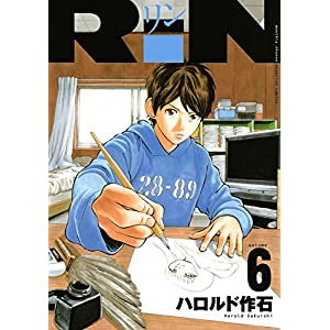 RiN(6) (KCデラックス)
