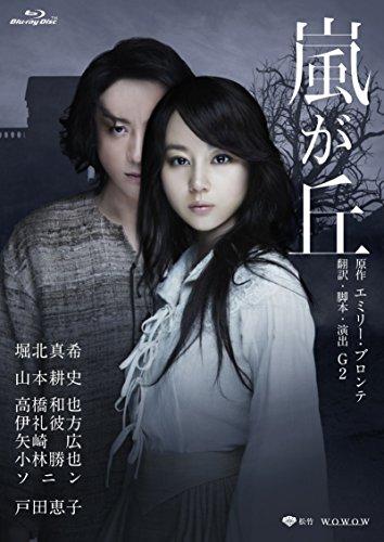 �� [Blu-ray]