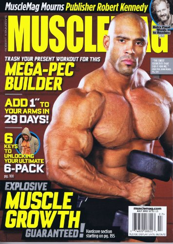 MuscleMag International [US] July 2012 (単号)
