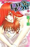 LOVE BODY! / 陽香 のシリーズ情報を見る