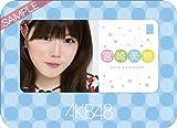 AKB48 2013年カレンダー 卓上 宮崎 美穂 AKB48-144