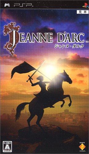 ジャンヌ・ダルク