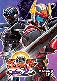 鉄神ガンライザーNEO2[DVD]