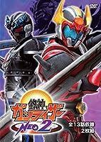 鉄神ガンライザーNEO2 [DVD]