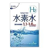 やまや やまやの水素水 (300ml×15本)