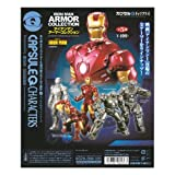 海洋堂 カプセルQ キャラクターズ アイアンマン アーマーコレクション MARVEL(マーベル) IRON MAN ARMOR COLLECTION 全5種フルコンプセット ガチャポン フィギュア