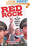 Red Rock: The Long, Strange March of...