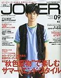 Men's JOKER 9月号【雑誌】